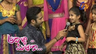 Aadaalla Majaaka |24th February 2017 | Full Episode | ETV Telugu