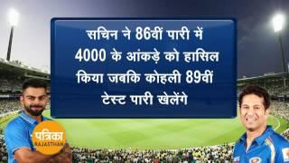 India vs England Forth test at wankhede stadium mumbai