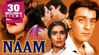 Naam 1986 Full Hindi Movie  Nutan Sanjay Dutt Kuma