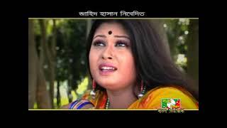Oh Bondhu Re, Ato Jala Soite Pari Na । Bangla New Song-2016 । Official Music Video ।
