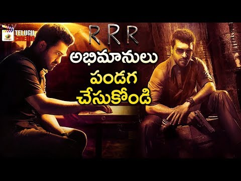 RRR Movie New Update | Jr NTR | Ram Charan | SS Rajamouli | MM Keeravani | Mango Telugu Cinema