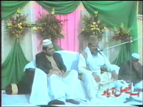 Karbala (Al-Hazrat Tahir Badshah Jee) Peer of Chura Shareef