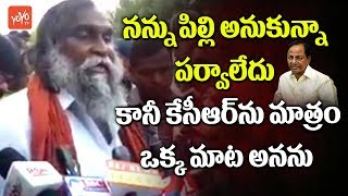 Congress MLA Jagga Reddy Interesting Comments On CM KCR | Sanga Reddy | Telangana News