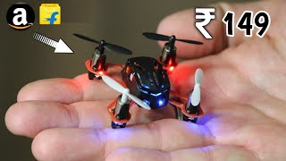 Top 4 World's Smallest Drone With Camera ✅| Best Drones 2018 |▶️ Future Technology Gadgets