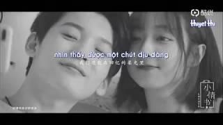 [Vietsub] 小情书 - Mong Cậu Quên Đi Mình