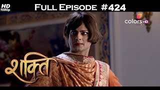Shakti - 15th January 2018 - शक्ति - Full Episode