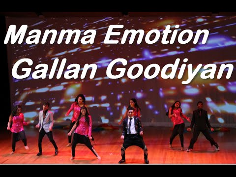 Manma Emotion Jaage Bollywood Dance Performance Dilwale | Varun Dhawan | Kriti Sanon