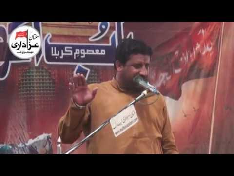 Zakir Nusrat Abbas Chandia | Majlis 16 Sep 2017 | Yadgar Masiab
