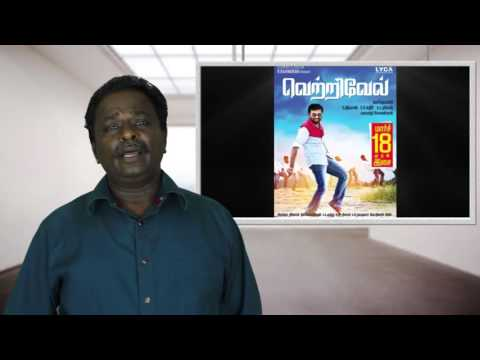 Vetrivel Movie Review - Sasikumar - Tamil Talkies
