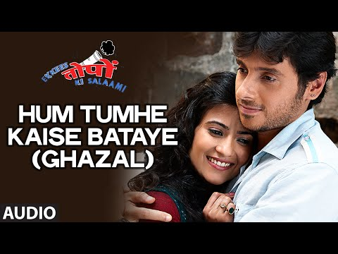 Hum Tumhe Kaise Bataye (Ghazal) AUDIO Song | Ekkees Toppon Ki...