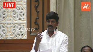 MLA Vemula Veeresham Speech On Telangana Budget 2018 In T Assembly