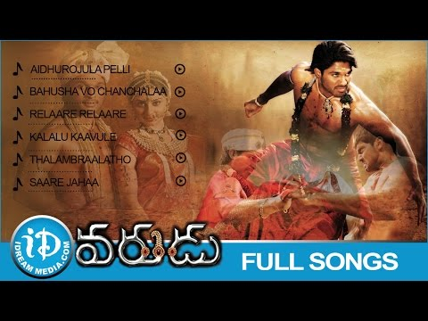 Varudu Movie Songs || Video Juke Box ||  Allu Arjun - Arya - Bhanu Sri Mehra || Mani Sharma Songs video