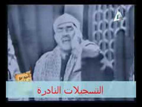 تواشيح دينية نادرة    من تراث التليفزيون    طه الفشنى و بطانتة 144p thumbnail