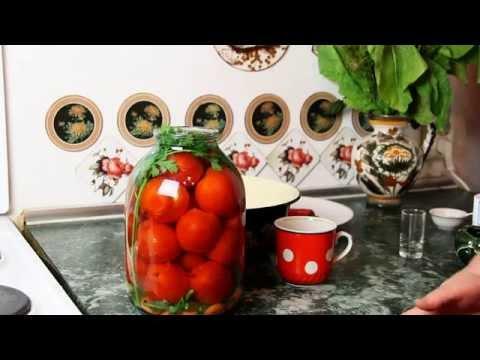 Как солить помидоры в банках - видео