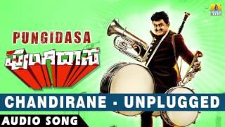 Pungidasa - Chandirane (Unplugged) | Audio Song | Komal Kumar, Aasma Badar | Emil