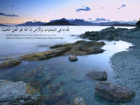 Ô toi qui est malheureux, ce rappel est pour toi! Larbi Al Khattab Imam de Strasbourg