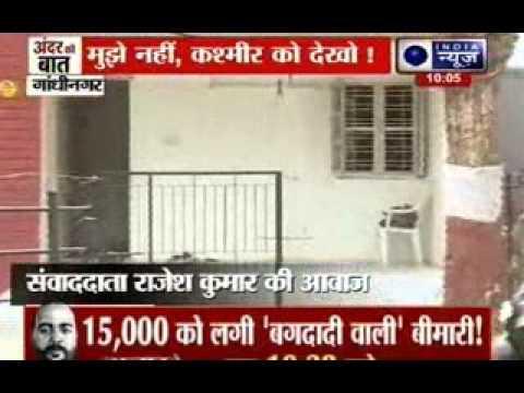 Andar Ki Baat: Don't Celebrate My Birthday, Instead Help in J&K Relief Work: PM Narendra Modi