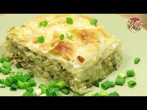 Пирог с баклажанами и йогуртом. Просто! Вкусно! Недорого!.