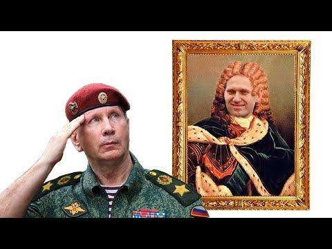 Виктор Золотов и Социальные Лифты + куриные окорочка в винном соусе + салат для богатеньких Буратино