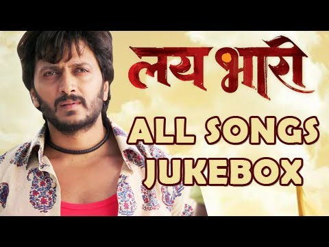 Lai Bhaari All Songs - Audio Jukebox - Ajay Atul Riteish Deshmukh...