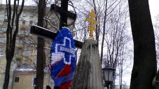 01-03-2012 - Храм всех святых (надгробные памятники)