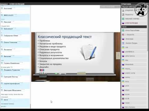 Как эффективно продавать информационные товары   Юлия Волкодав