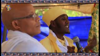 Ethiopan Ortodox Tewahido by Mehabere Kidusan (Mikire Aebew)