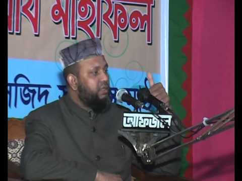 Bangla Waz (Fultoli) 2013 - Part 5 of 9