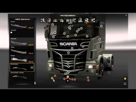 Euro Truck Simulator 2 - Scania Mega Store Tuning Mod 1.4 + Download Link