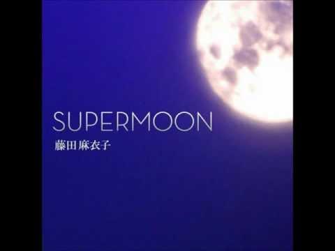 Maiko Fujita (藤田 麻衣子) - Supermoon
