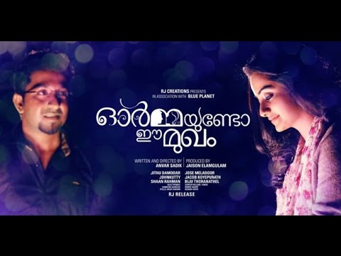 New Malayalam Hit Songs 2015-2014 video