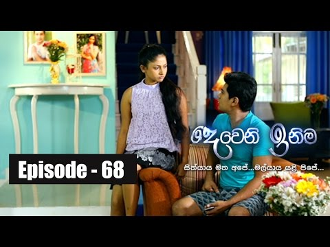 Deweni Inima | Episode 68 10th May 2017