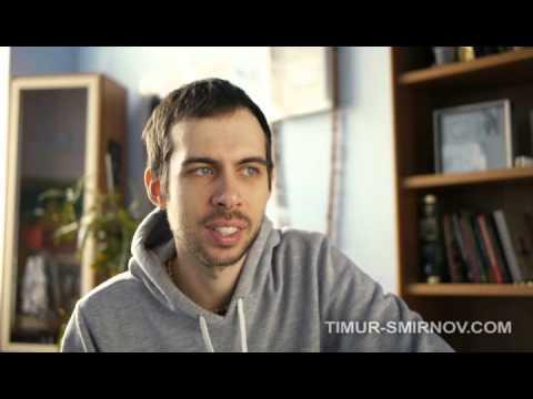 Месячная Программа Тимур Смирнов