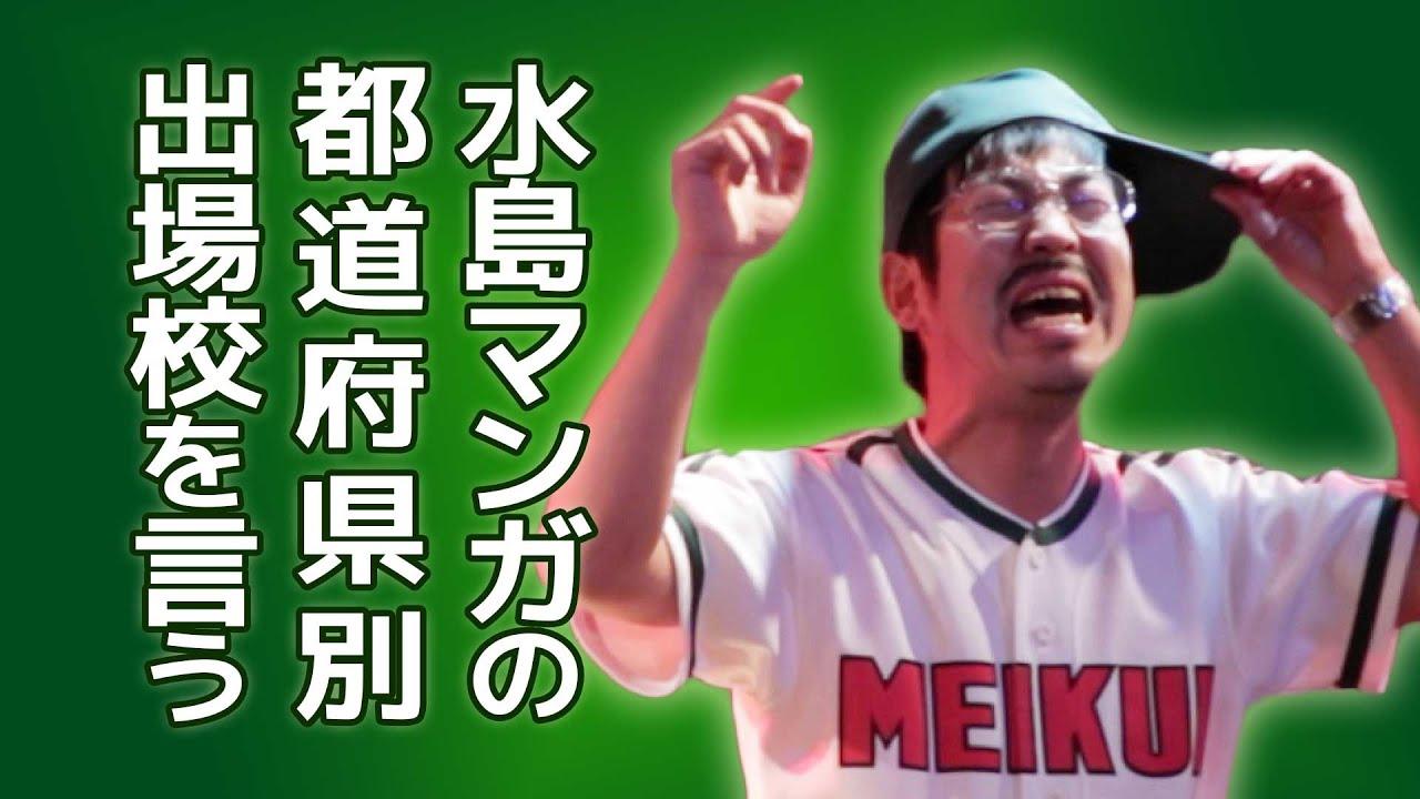 松尾アトム前派出所の画像 p1_30