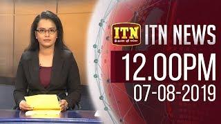 ITN News 2019-08-07   12.00 PM
