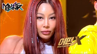 Download lagu Jessi(제시) - What Type of X(어떤X) (Music Bank) | KBS WORLD TV 210319