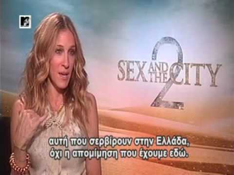 George Satsidis Interviews Sarah Jessica Parker In New York City