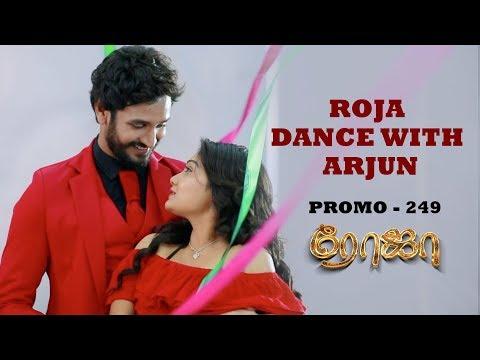 Roja Promo 12-02-2019 Sun Tv Serial Online