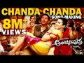 Anjaniputhraa - Chanda Chanda (Song Making Video) | Puneeth Rajkumar, Rashmika Mandanna | A. Harsha