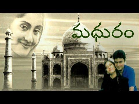 Madhuram Full Movie || Rafi, Saroop, Anu, Mona Chopra video
