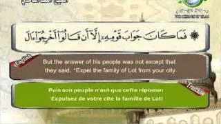Surat An-Naml-Sheikh Saad Al Ghamdi