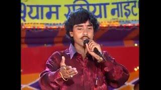 download lagu Raja Raja Kareja Mein Samaja Full Song Raja Kareja gratis