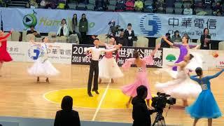 2018 舞王世界公開賽 國高中單人 Waltz 準決賽