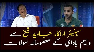 Senior Actor Javed Sheikh answers Waseem Badami's innocent questions