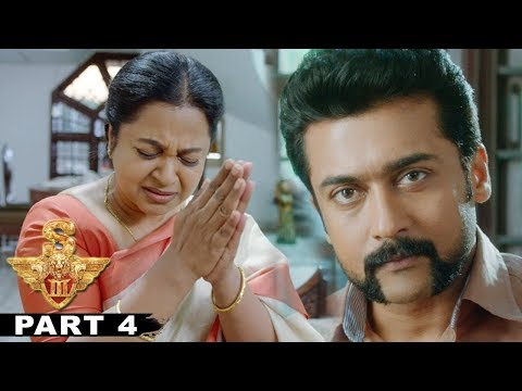 Suriya S3 (Yamudu 3) Full Movie Part 4 - Latest Telugu Full Movie - Shruthi Hassan, Anushka Shetty