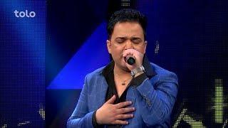 Babak Mohammadi - Delam Amada Bar Josh - Afghan Star S12 - Grand Finale