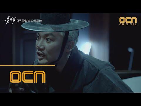 download lagu Black 조재윤 스페셜 Ocn 명품 씬스틸러 `갓재윤`, 블랙 저승사자로 gratis