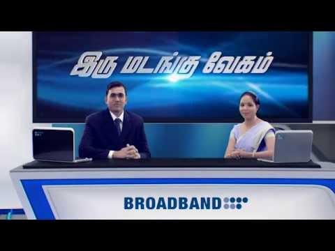 Sri Lanka Telecom Broadband - Doubled Broadband Speeds - Tamil