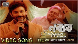SAIYYAN BEIMAAN FULL VIDEO SONG | SHAKIB KHAN | SUBHASHREE | BENGALI MOVIE EID 2017