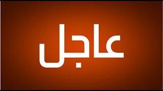 فــــــاجعة.. وفاة 17 امرأة واصابة العديد نواحي الصويرة والسبب صــادم..!! 2.2 MB
